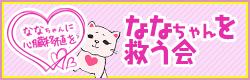 link_250_80.jpg